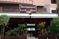 Restaurant Eveil Des Sens Marrakech - Maroc on point