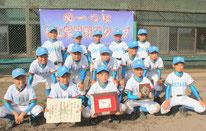 準優勝-根上学童野球クラブ