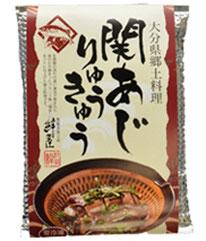 大分郷土料理関あじりゅうきゅう(70g×2袋)