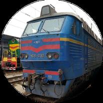 Eisenbahn Ukraine Lok Nachtzug