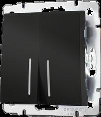 Механизмы Werkel черного цвета