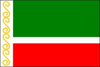 Разместить рекламу в Чечне