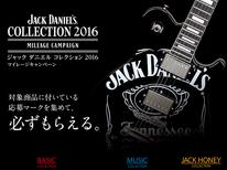 【ジャック ダニエル】オリジナルギター