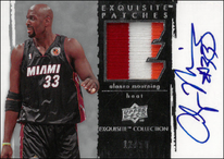 ALONZO MOURNING / Exquisite Auto Patch - No. P-AM  (#d 12/50)