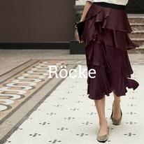 Röcke im Online-Shop