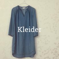 Zeitlose Kleider im Online Shop