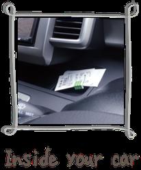 スライドクリップ使用例、車の中