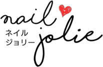 ネイルジョリーのロゴ