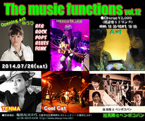 THE MUSIC FUNCTIONS vol.12