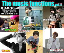 THE MUSIC FUNCTIONS vol.11