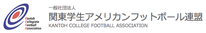 Kanto College Football