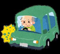 一般の保険治療とは違い、交通事故治療は、本人負担分はありません。安心して治療・リハビリを行えます。かすみがうら市のひぐま鍼灸整骨院にお任せください!