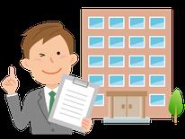 アパート管理の営業マン