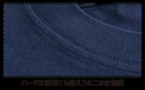 お得な個人ネームパックのTシャツ00083の商品説明