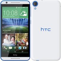 HTC Desire 820 Reparatur