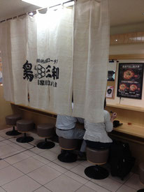 Torisanwa Kyoto Isetan (鶏三和 JR京都伊勢丹)