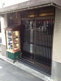 Uogashizushi