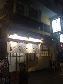 Ichikatsu (いちかつ)