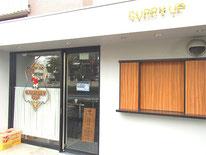 Curry up Harajuku Curry Restaurant image