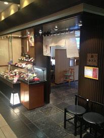 Tagoto (田ごと)