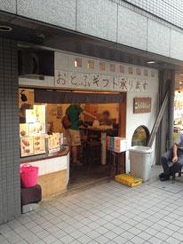 Konnamonja (こんなもんじゃ)