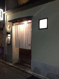 Kakure (隠)