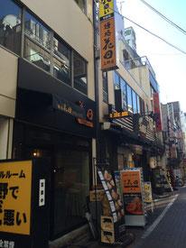 Hanada Uenoten (花田 上野店)
