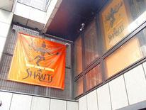 SHANTi Harajuku Curry Restaurant image
