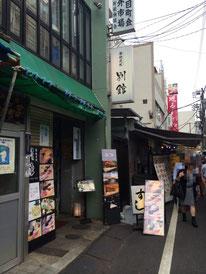 Tsukiji Itadori Bekkan (築地虎杖 別館)
