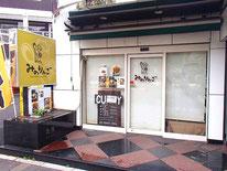 Minoringo Harajuku Curry Restaurant image