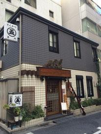 Marugo (丸五)