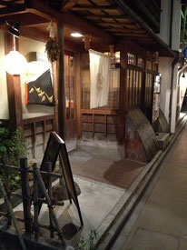 Yasohachi (八十八)