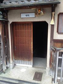 Karyou (迦陵)