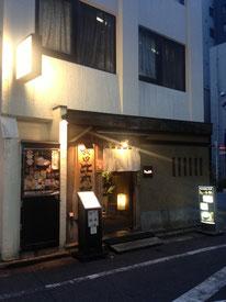 Hinai Komachi