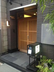 Kurita (くりた)