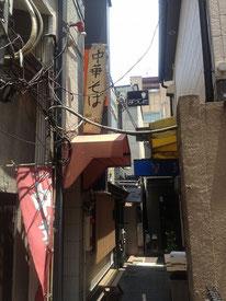 Gion Mimio (祇園みみお)