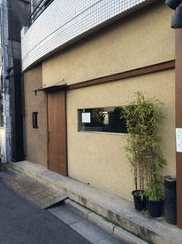 Kyoushi Honoka (蕎肆 穂乃香)