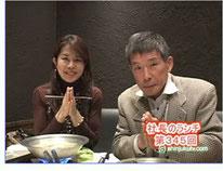 2010年4月21日 新宿放送局
