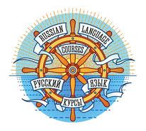 ロシアン・ランゲージ・コース-Vladivostok-Russian language Courses