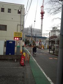 東急大井町線荏原町駅/子連れで通えるさいとう整体/齋藤史生の笑文字