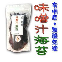 味噌汁海苔