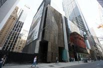 Музей современного искусства на Манхеттене в Нью-Йорке (MoMA)