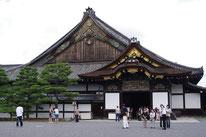 notre service d'accompagnement personnalise pour le château Nijo-jo de Kyôto