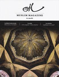 Muslim Magazine #4