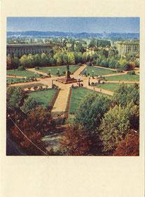 Vilnius.1972. Lenino aikštė. Nuotr. Z. Kazėno. Kaina 3 kp./ The Lenin Square. 1972. Photo by Z. Kazėnas