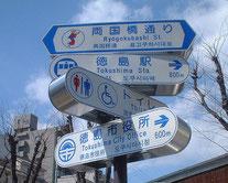 多言語案内標識板