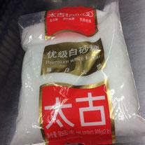 日本では使わない白砂糖。でも他にないからしょうがない、旅先では贅沢言えない