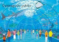 水族館 お魚イラスト