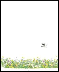 『ようこそ!あかちゃん』2ページ