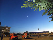 群青の空と宵の明星